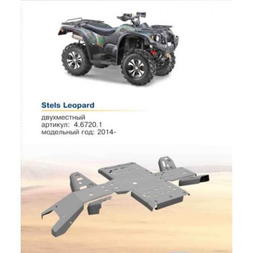 Комплект защиты (4mm) для Stels ATV Leopard 600 (2014+)